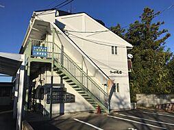 古川駅 2.9万円