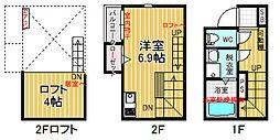 ハーモニーテラス鳴海町[105号室]の間取り
