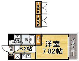 エンクレスト六本松[3階]の間取り