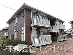 [テラスハウス] 東京都八王子市七国2丁目 の賃貸【東京都 / 八王子市】の外観