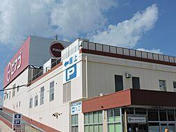 スーパーピアゴ印場店まで1386m