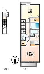 サン・ブリーズ[2階]の間取り