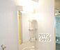 洗面,1K,面積23.79m2,賃料5.4万円,JR東海道・山陽本線 西大路駅 徒歩15分,JR山陰本線 梅小路京都西駅 徒歩15分,京都府京都市下京区西七条比輪田町