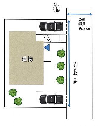 【区画図】公道...