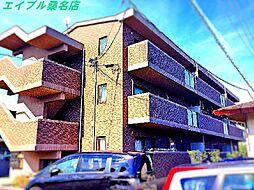 三重県桑名市大字東方の賃貸マンションの外観