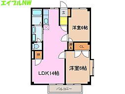 メゾンユキ[1階]の間取り