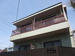 東京都板橋区向原3丁目の賃貸アパートの外観