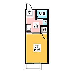 アネックス 1[1階]の間取り