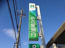 愛知県名古屋市南区港東通1丁目の賃貸アパートの外観
