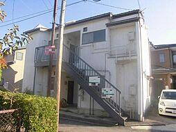 今沢アパート[2階]の外観
