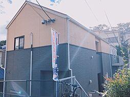星川駅 5.2万円