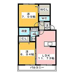 マリーシャンテ[3階]の間取り