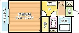 シャルム明石Ⅲ[2階]の間取り