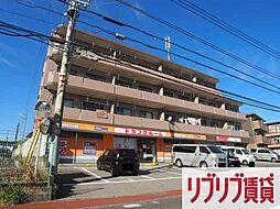 都賀駅 8.0万円
