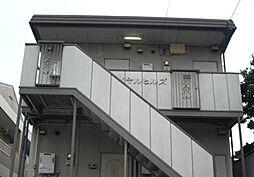 愛知県名古屋市緑区大清水1丁目の賃貸アパートの外観