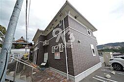 兵庫県神戸市垂水区下畑町字中之谷の賃貸アパートの外観