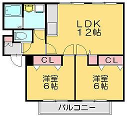 ムーンストーンガーデン[3階]の間取り
