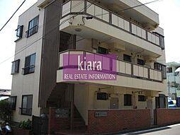 勧銀マンション[2階]の外観