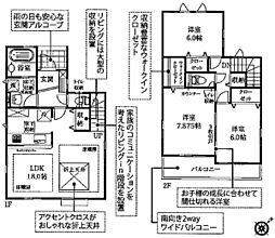 大高駅 3,530万円
