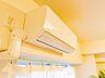 エアコンがついております。,3DK,面積52.77m2,価格4,280万円,京王線 調布駅 徒歩2分,,東京都調布市布田4丁目