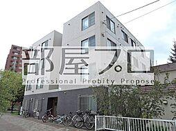北海道札幌市中央区北六条西10丁目の賃貸マンションの外観