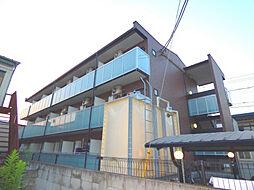 ヴィラ ミルティーユ川口[3階]の外観