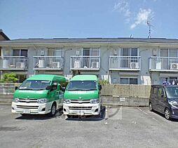 京都府京都市左京区田中飛鳥井町の賃貸アパートの外観
