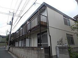 若草コーポ[1階]の外観