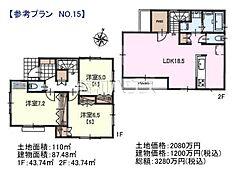 15号地 建物プラン例(間取図) 東久留米市八幡町2丁目