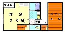 O.MO.YA−3[1階]の間取り