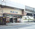 丹波口駅まで1...
