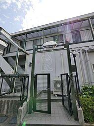 ネオ桜坂[202号室]の外観