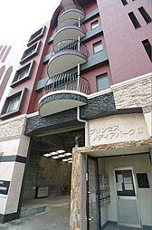 プリンセスメディアパークII[5階]の外観