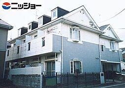 中島駅 2.8万円