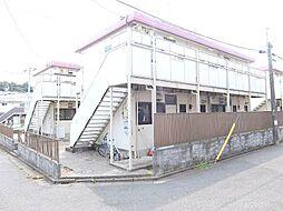 メゾン八ヶ崎A[1階]の外観