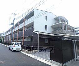 京都府宇治市広野町中島の賃貸アパートの外観