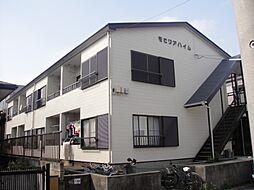 千葉県浦安市海楽1丁目の賃貸アパートの外観