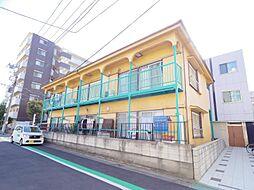 オレンジハウス[2階]の外観