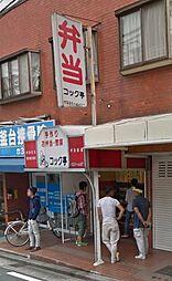 神奈川県横浜市保土ケ谷区西谷町の賃貸マンションの外観