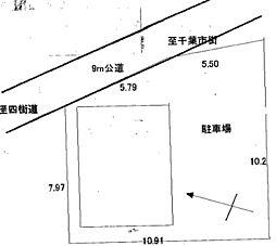 土地(都賀駅から徒歩5分、94.36m²、1,142万円)