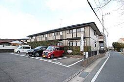 セジュール那珂川[2階]の外観