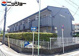 TOWN若草[2階]の外観