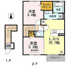 古国府駅 7.3万円