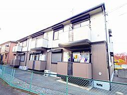 東京都小平市回田町の賃貸アパートの外観