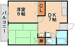 大利ハイホーム[2階]の間取り