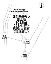 富士見町時沢 売土地