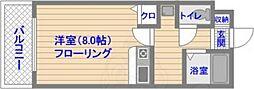 【敷金礼金0円!】ダブルーン8桜坂