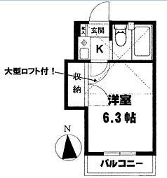 グリーンコート湘南II[205号室]の間取り