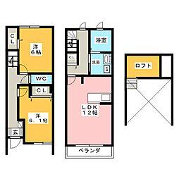 新築 メゾンムルテン[1階]の間取り