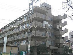茨城県取手市青柳の賃貸マンションの外観